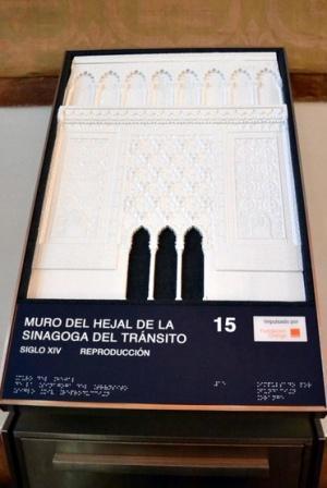 Premio al Recorrido Táctil del Museo Sefardí-septiembre 2011