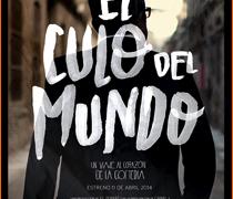 Cine Accesible en el 17 Festival de Málaga